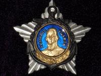 орден Ушакова 1 степени 1944-91гг. (копия)