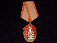 орден Знак Почета подвесной 1943 г. (копия)