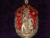 орден Знак Почета подвесной 1988-1991гг. (копия)