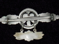 Шпанга «Истребитель» с подвеской (копия)