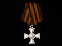 Солдатский Георгиевский крест 4 степени (копия)