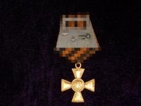 Солдатский Георгиевский крест 2 степени (копия)