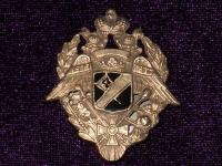 Войсковой знак Терского казачьего войска (копия)