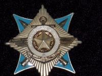 За службу Родине в ВС СССР III ст. (копия)