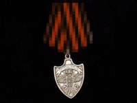 жетон бронепоезда Дроздовец (копия)
