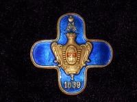 знак 11 Уланского Чугуевского Её величества государыни императрицы Марии Федоровны полка (копия)