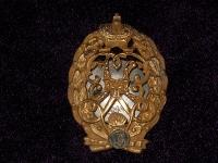 знак 2-го гренадерского Ростовского Великого Князя Михаила Александровича полка (копия)
