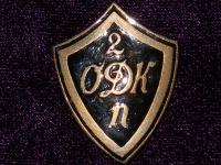 знак 2-го офицерского конного генерала Дроздовского полка (копия)