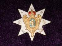знак 5 гренадерского Киевского Его Императорского Величества наследника Цесаревича полка (копия)