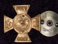 знак 61-го Владимирского пехотного полка (копия)