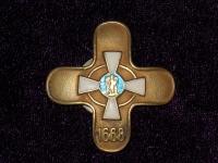 знак 9-го гусарского Киевского полка (копия)