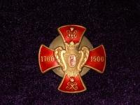 знак 97-го пехотного Лифляндского генерал- фельдмаршала Графа Шереметьева полка (копия)