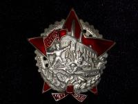 знак Герою октябрьских и январских событий 1917-1918. Арсенал (копия)