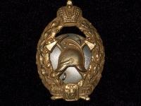 знак Императорского Российского Пожарного Общества (копия)