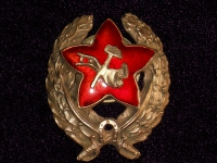 знак Командир-кавалерист (вариант 2) (копия)