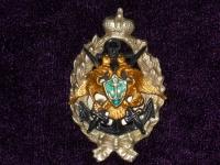 знак Николаевской (Севастопольской) морской академии (копия)