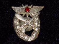 знак об окончании 3-й военной школы летчиков и летнабов ВВС РККА 1936г.  (копия)