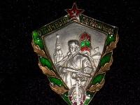 знак Отличный пограничник (МВД) (копия)