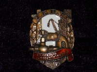 знак Отличный сантехмонтажник СССР М.С.П.Т.И. (копия)