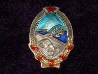 """знак """"Почетный дорожник"""" 1938 г. (копия)"""