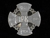 знак Русского корпуса (копия)