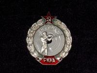 знак Снайпер РККА, 1938 – 41 гг. (копия)