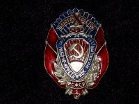 знак «X лет рабоче-крестьянской милиции РСФСР» 1927 г. (копия)