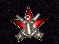 знак За отличную морскую боевую подготовку (для командного состава артиллерийских частей. С 1928 г.) (копия)