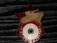 знак За отличную стрельбу из танкового оружия, 1936 – 41 гг. (копия)