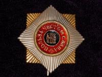Звезда к ордену Святого Владимира (копия)